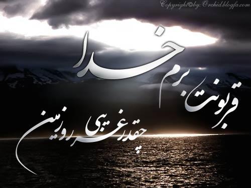 حضور و سخنرانی رهبر انقلاب در حرم مطهر رض و شعر درباره شهید+متن زیبا در مورد شهید و ش و اس ام اس و جملات بسیار زیبا در وصف مادر